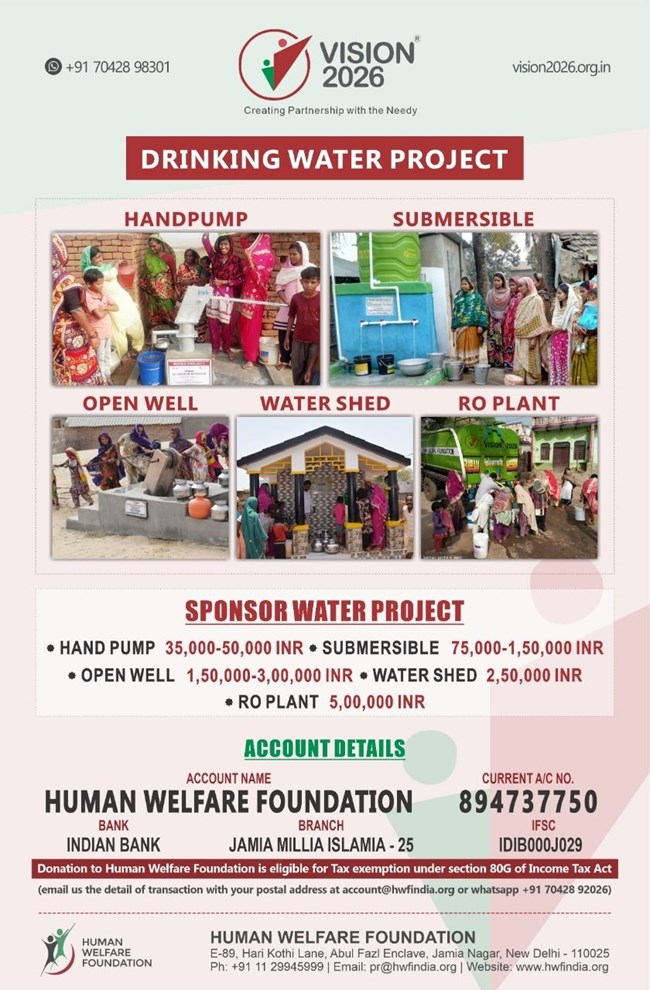 Drinking Water Project