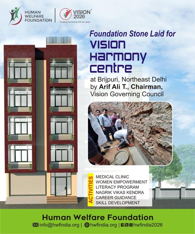 Foundation Stone Laid for Vision Harmony Centre